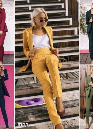 Костюм брюки піджак, пиджак, комплект, есть цвета