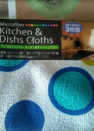 Кухонный набор коврик для сушки посуды и полотенце