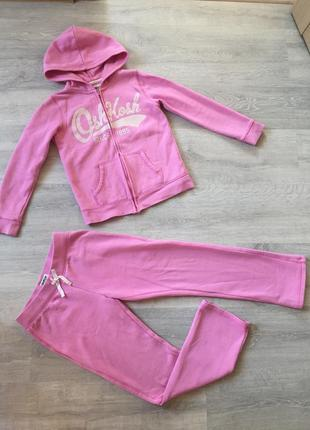 Спортивный костюм oshkosh размер 8 (рост 128-136см)