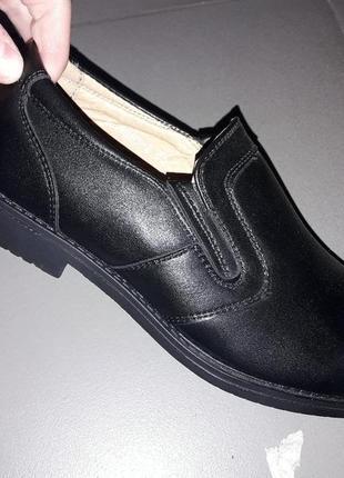 Туфли школьные на мальчика мокасины