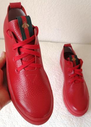 Натуральная кожа яркие кеды женские красные качественные кожаные слипоны все размеры