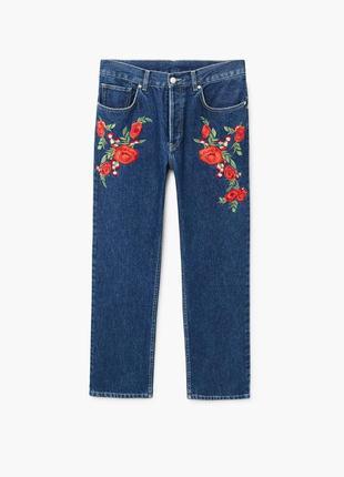 Дуже класні джинси манго
