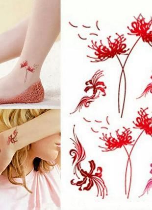 Временные тату-стикеры красный одуванчик флеш-тату переводные водонепроницаемые