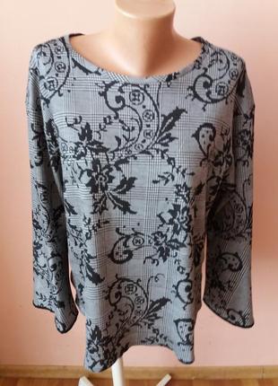 Кофта светер