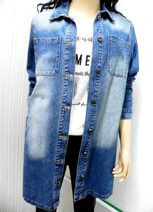 Кардиган джинсовый куртка хл-2хл