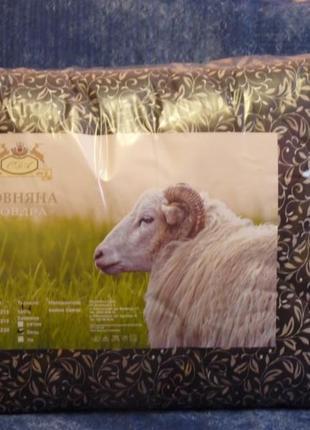 Темлое  фабричное одеяло на овчине.  евро