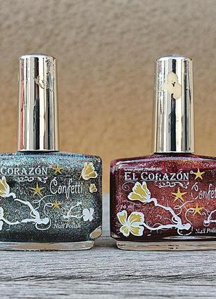 Лаки для ногтей el corazon confetti - 520a, 525а