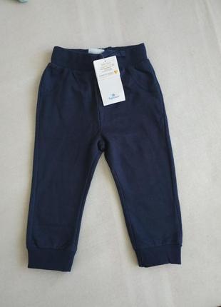 Спортивные штаны на мальчика,темно синии штаны на мальчика,штаны на мальчика