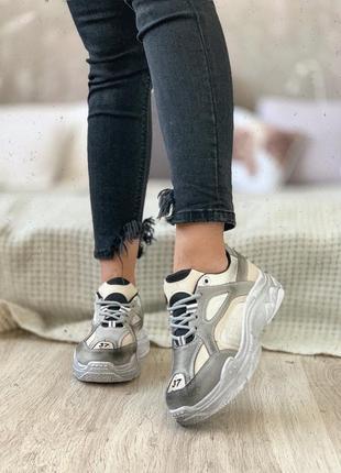 💣тренд сезона💣 кроссовочки, грязно-белые на большой подошве