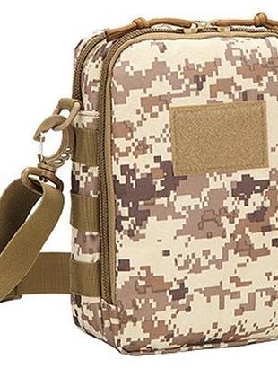 Камуфляжная  мужская сумка мессенджер через плечо