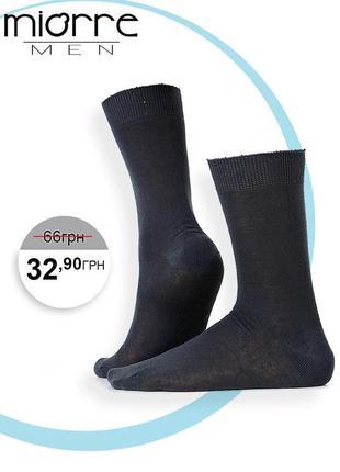 Miorre d&w мужские носки безшовные
