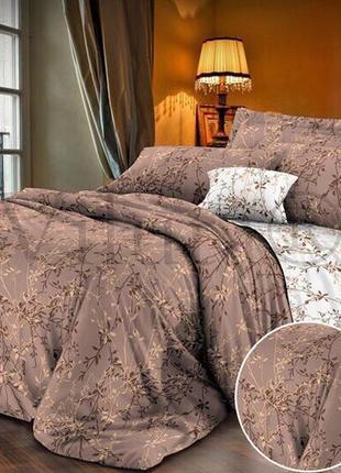 Комплект постельного белье