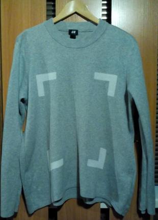 Женский свитер оверсайз большого размера