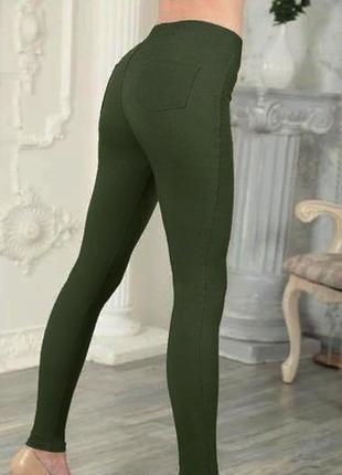 Разные цвета и размеры джеггинсы скинни узкие джинсы леггинсы