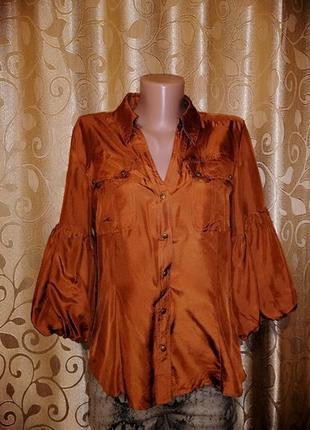 Стильная женская шелковая блузка, рубашка рукава с воланами 100% silk principles