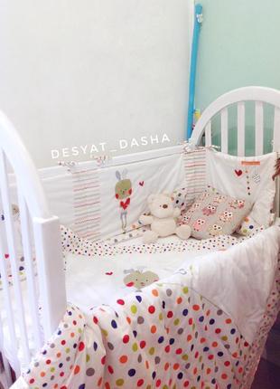 Одеяло и бортик для малыша в кроватку двухсторонний