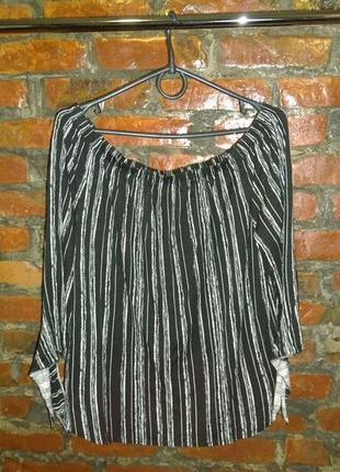 Топ блуза кофточка со спущенными плечами в полоску george