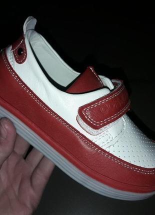 Мокасины туфли на мальчика