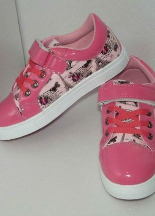 Новые кроссовки для девочки4 фото