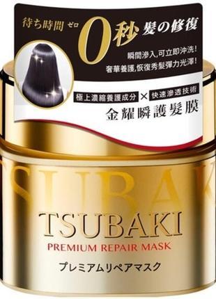 Маска премиум для волос восстанавливающая shiseido tsubaki premium repair mask, 180 гр.