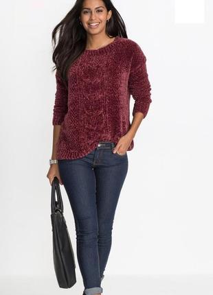 Кленово-красный пуловер