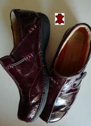 Туфли бордо из мягкой лакированной натуральной кожи от clarks