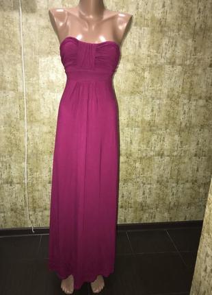 Фиолетовое длинное платье,платье без бритель