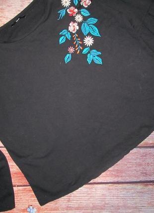 Шикарный свитшот с вышивкой (батал)