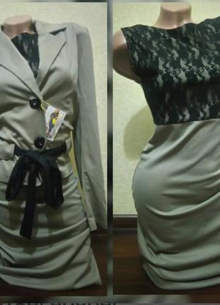 Костюм, платье и пиджак