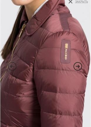 Качественная куртка