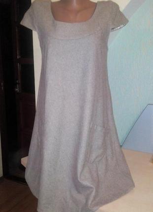 Платье трапеция цвета капучино с накладными карманами