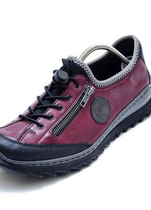 Спортивные туфли rieker. стелька 26, 5 см