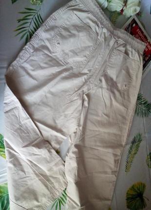 Классные штаны,бриджи для прогулок