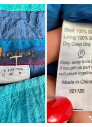 Сочная бирюза шелковая блуза натуральный шелк 100% подклада шелк6 фото