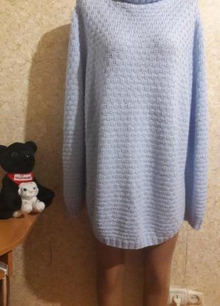 Нежно-голубой удлиненный свитер-оверсайз