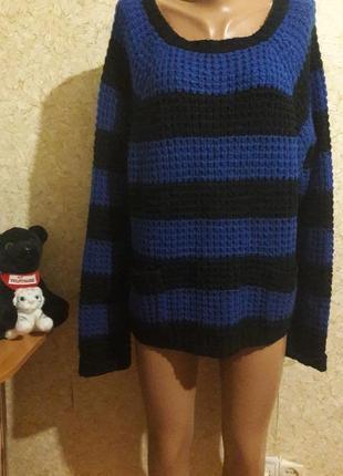 Сине-черный полосатый свитер с кармашками