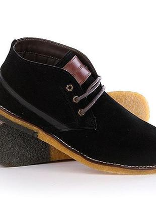Замшевые туфли quiksilver