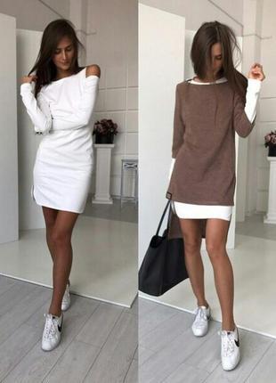 Платье - трансформер 2 в 1