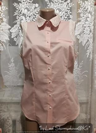 """Новая блуза/рубашка/кофта с кружевным воротником и пуговичками""""жемчужинки"""", размер л-хл"""