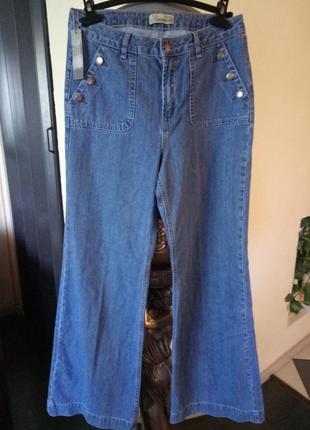 Широкие джинсы,кюлоты