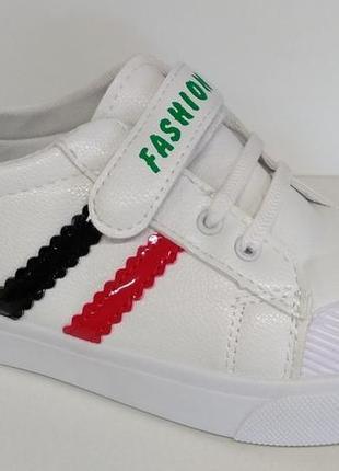c6c4f85b Демисезонные белые детские кеды,кроссовки. сникерсы на липучке, цена ...