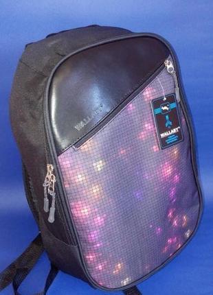 Рюкзак, городской рюкзак, мужской рюкзак
