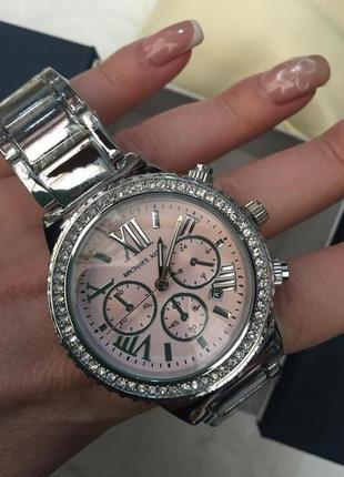 Часы с розовым циферблатом+коробочка