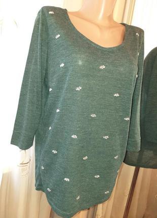 Трикотажная блуза свитшот оверсайз с бусинами