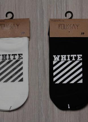 Брендовые носочки