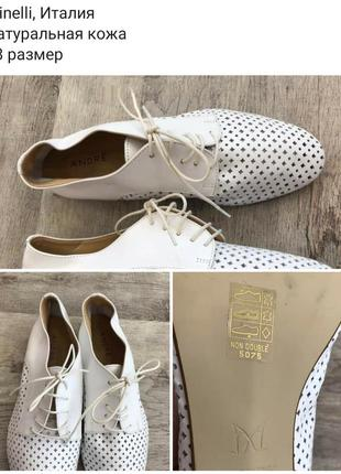 Туфли minelli, италия натуральная кожа  38 размер