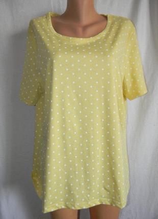 cf154353ef7 Желтые женские натуральные блузы 2019 - купить недорого вещи в ...