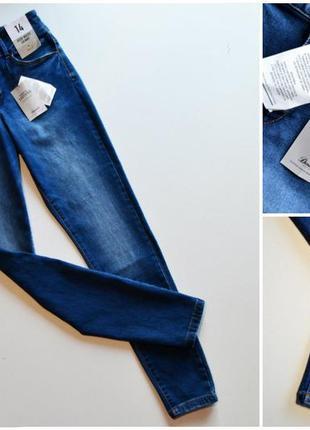Трендовые облегающие джинсы скинни
