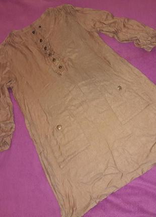 Платье туника bershka 50-52 размера