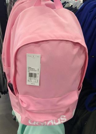 3a0101a9 Рюкзаки Adidas женские 2019 - купить недорого вещи в интернет ...